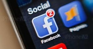 nuevo-icono-de-facebook2